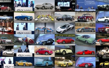The Classic Car Investment Market in 2018
